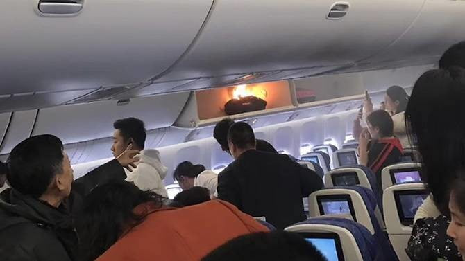 portable charger fire on plane china southern battery