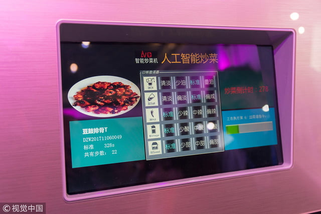 robot cooking machine chinese cooker screen