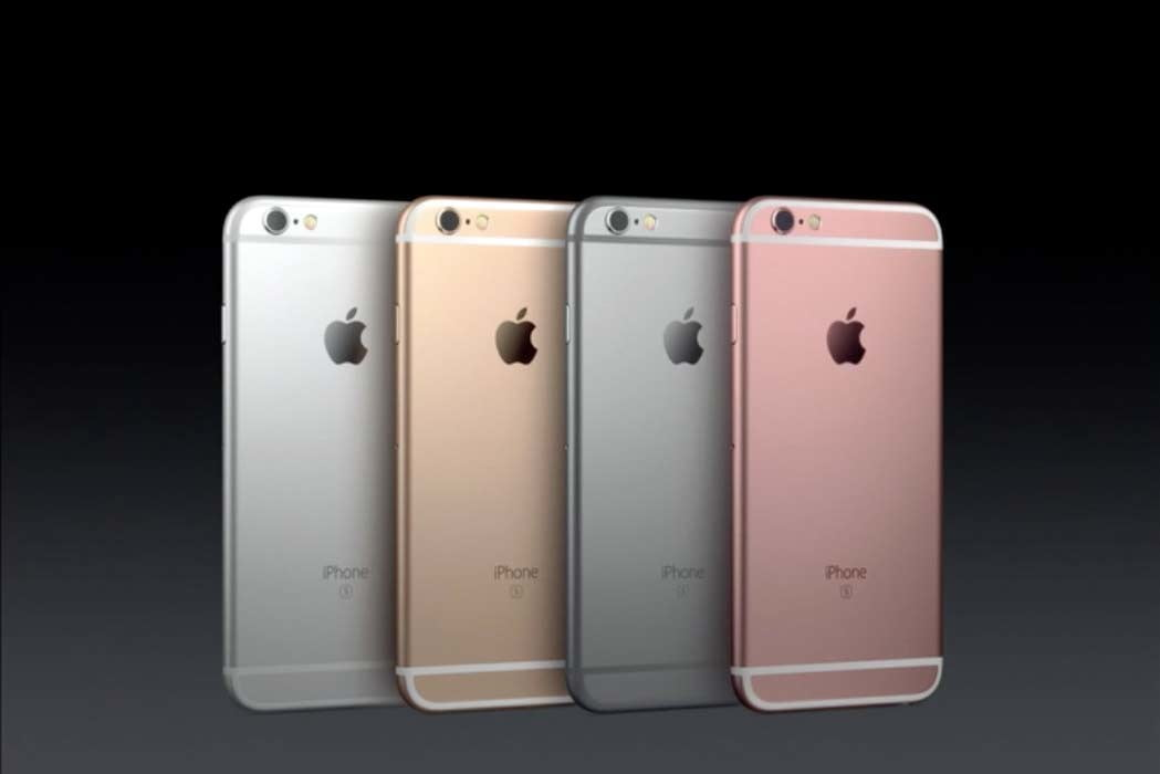 Giveaway iphone 6s plus 64gb sprint