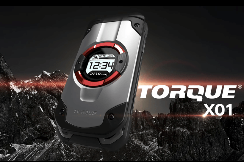 Kyocera S Torque X01 May Just Be One Of The Toughest