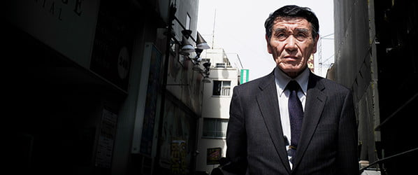 Get closer. Lee Chapman shares the secrets of his Tokyo street photography
