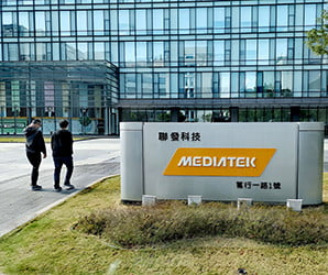 Midrange phones can't do A.I., but MediaTek's P90 chip aims to change that